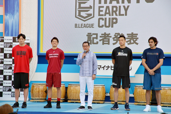 「B.LEAGUE EARLY CUP 2017」の記者発表が8月24日にお台場で行われた