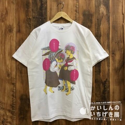 原田ちあき Tシャツ