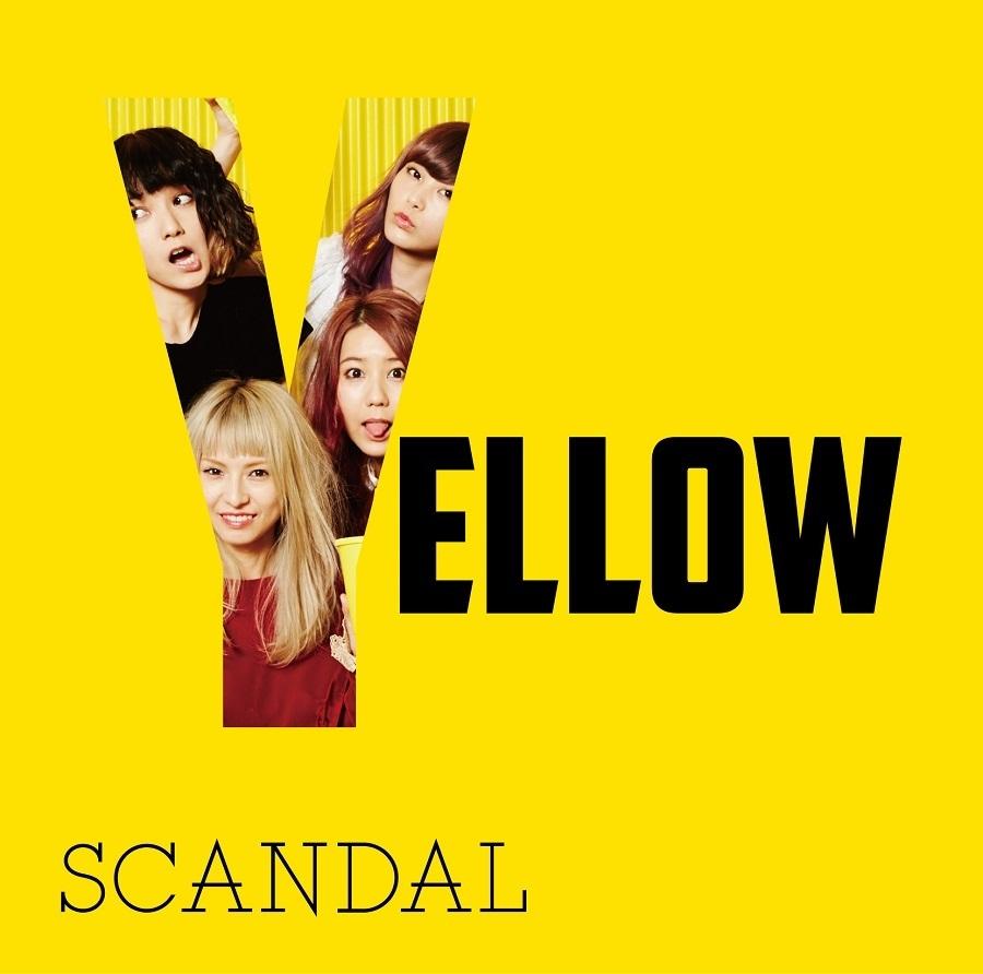SCANDAL『YELLOW』初回生産限定盤