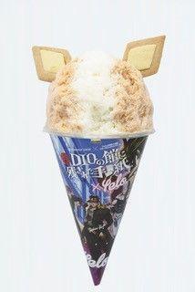 コラボフード イギー大好きコーヒーガムかき氷