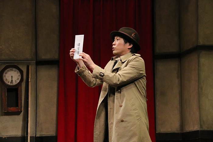 山崎樹範/舞台「~崩壊シリーズ~『九条丸家の殺人事件』」