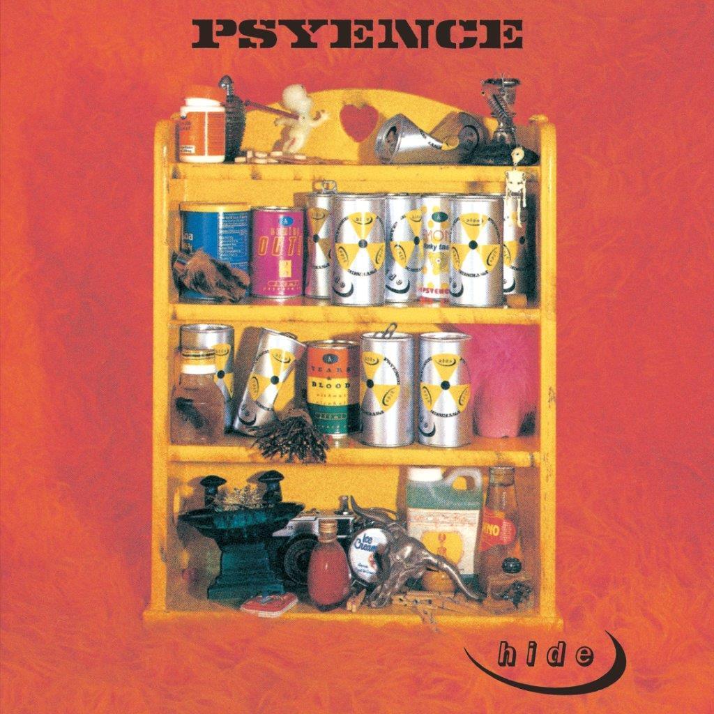 『PSYENCE』アナログ盤