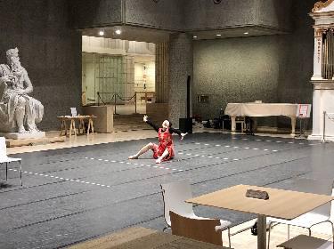 岐阜県美術館、森下真樹による「ベートーヴェン 交響曲第5番『運命』を贈る」をYoutubeで配信開始