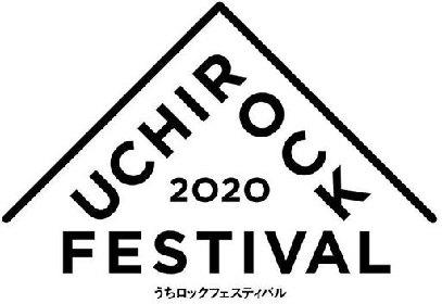 京阪神エルマガジン社の月刊誌『SAVVY』と『Meets』がオンラインフェス『UCHI ROCK FESTIVAL 2020』の開催を決定