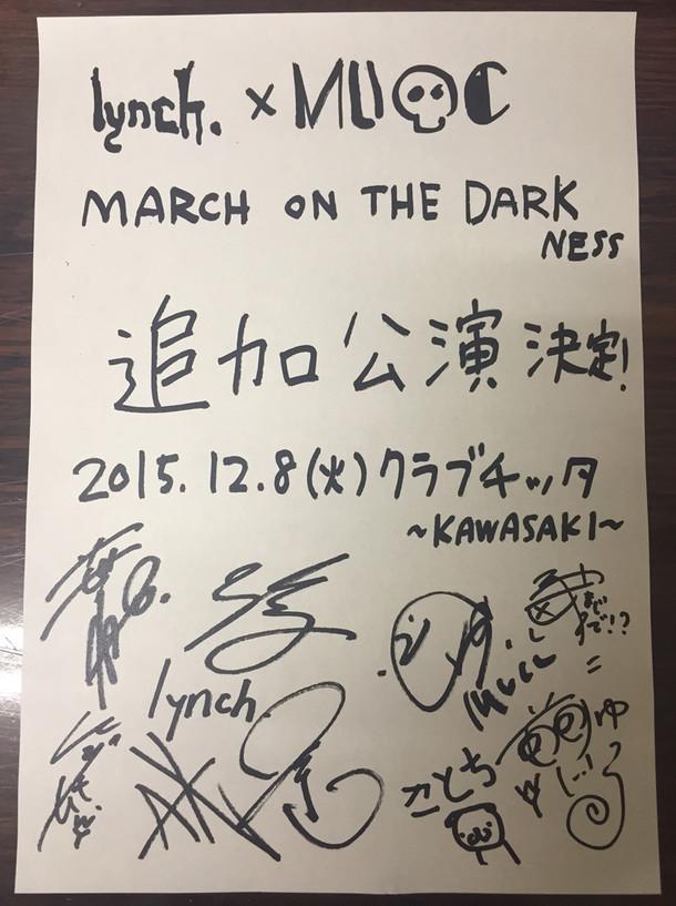 9月21日の福岡・DRUM LOGOS公演後に配布されたlynch.×MUCC「MARCH ON THE DARKNESS」追加公演を伝えるフライヤー。