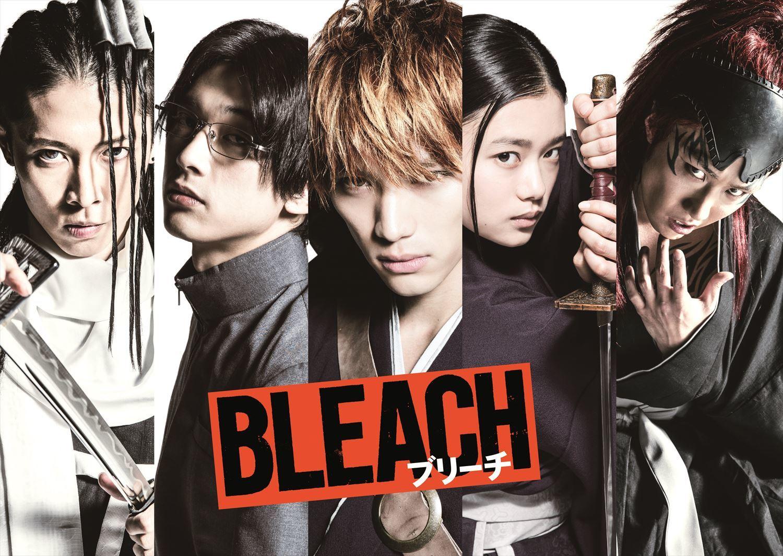 クリアファイル表 (C)久保帯人/集英社 (C)2018 映画「BLEACH」製作委員会