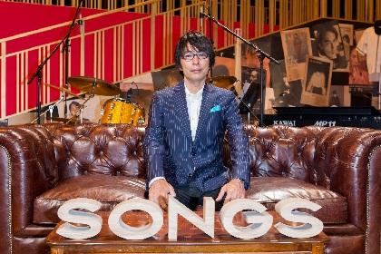 德永英明がNHK『SONGS』でファン投票上位5曲を披露 山田洋次監督&黒木瞳が魅力語る一幕も
