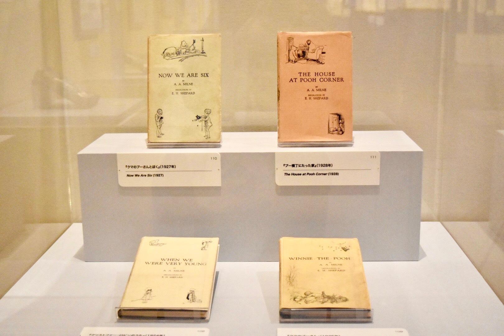 初版本 1924-28年 ヴィクトリア・アンド・アルバート博物館付属ナショナル・アート図書館(『クリストファー・ロビンのうた』はクライヴ&アリソン・ビーチャム所蔵)
