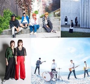 大阪ミナミで学生無料のライブイベントにAmelieら出演『LIVEDREAM vol.1』の開催決定