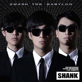SHANK、自身初の配信シングル「Rising Down」リリース決定