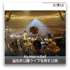 My Hair is Bad、ボン・ジョヴィなど【12/12(水)オススメ音楽記事】