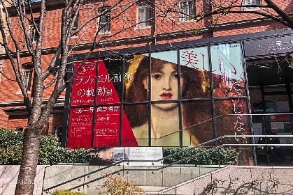 三菱一号館美術館『ラファエル前派の軌跡』展開幕レポート ロセッティ、ミレイがターナーとつながる展覧会