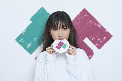 大塚 愛 ベスト盤発売記念、思い出の大塚 愛楽曲投稿Twitterキャンペーン開始