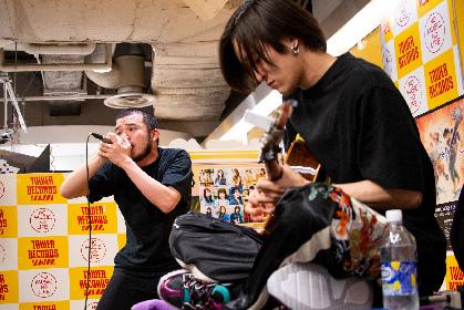 MOROHA アルバム『MOROHA Ⅳ』のリリース記念インストアライブ「心からありがとうと言える日を、また掴み取るまで!!」