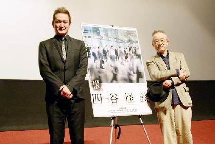 「一度ぶっこわして挑戦」中村獅童、串田和美登壇のNEWシネマ歌舞伎『四谷怪談』初日舞台挨拶レポート