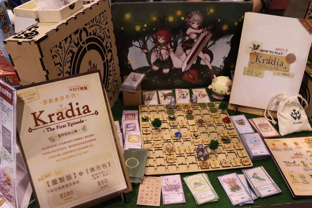 台湾からの出店もあり、手作りのボードゲームはかなり面白そうだった。