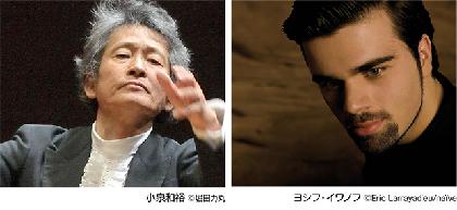 小泉和裕(指揮) 東京都交響楽団 信頼厚きコンビが放つグラズノフの魅力