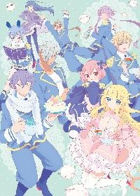 TVアニメ『ベルゼブブ嬢のお気に召すまま。』キービジュアル第2弾&キャラクターミニPV、OPテーマアーティスト公開!