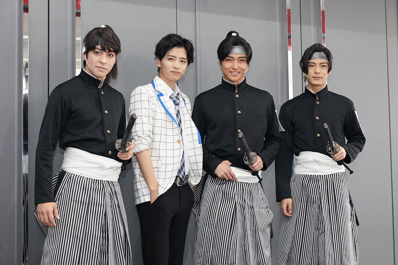 (左から)西銘駿、飯島寛騎、栗山航、塩野瑛久