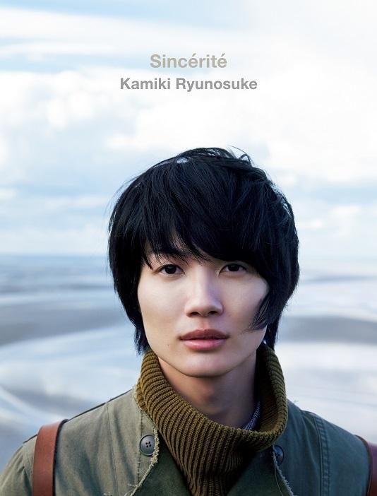 神木隆之介写真集+DVDブック『Sincérité(サンセリテ)』 ©2017/AMUSE