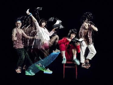 """ニガミ17才が""""違和感ソング""""で日本をアゲる、文化放送の特番『音楽で日本をアゲる!』MCを担当"""