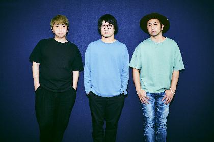 fox capture plan、10thアルバム『XRONICLE』インタビュー 結成当初から現在に至るまでの10年を振り返る