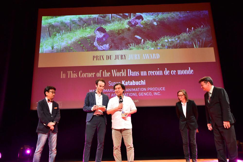 第41回アヌシー国際アニメーション映画祭・授賞式