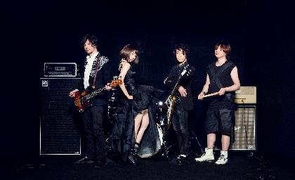 岸田教団&THE明星ロケッツ×SPICE企画を発表 ツアーファイナル参加者から「ライブレポート」を公募