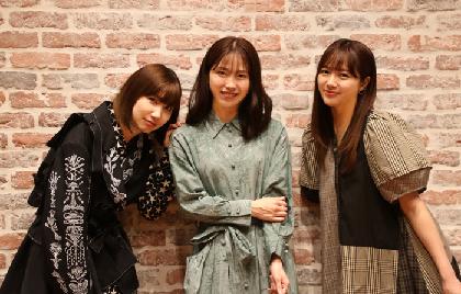 根本宗子、横山由依(AKB48)、中山莉子(私立恵比寿中学)にロングインタビュー!ブランニューオペレッタ『Cape jasmine』がまもなく開幕