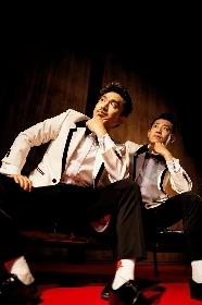 C&K、人間の臓器がテーマのニューシングル「KARADANONAKADAKARADA」8月発売決定&ティザー映像を公開