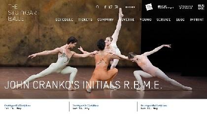 シュツットガルト・バレエ団、ジョン・クランコによる隠れた名品『イニシャル R.B.M.E.』を期間限定配信