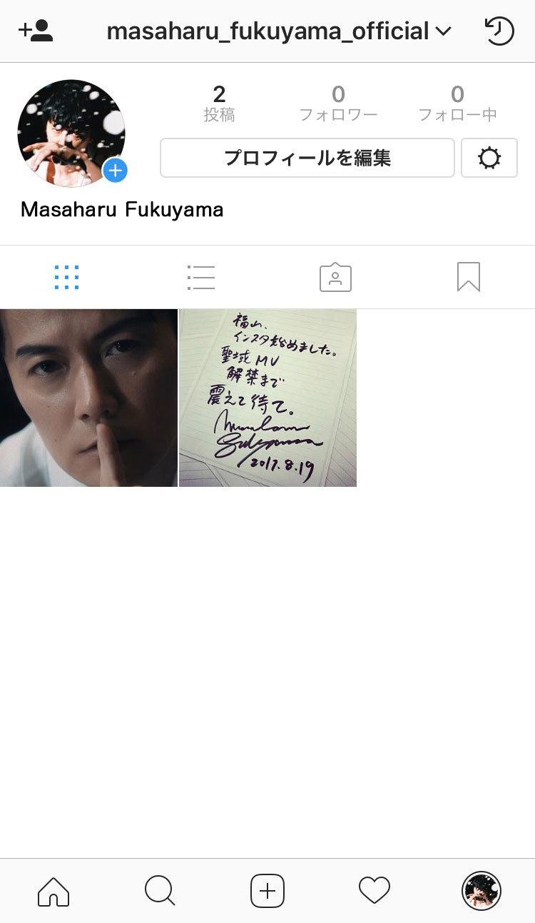 福山雅治Instagram