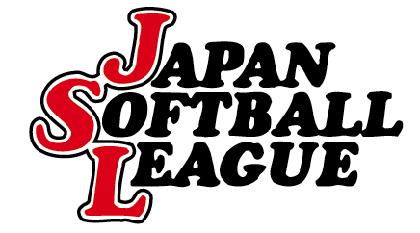 世界の代表選手が出場!『日本女子ソフトボールリーグ決勝トーナメント』でリーグ戦上位5チームが激突