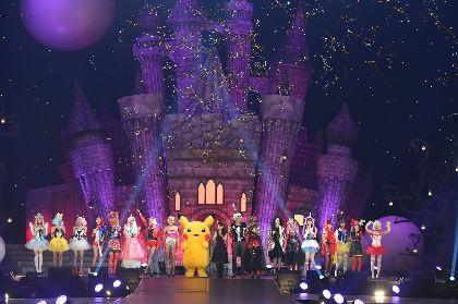 日本最大級のハロウィンイベントが横浜アリーナで開催! 佐藤健・石田ニコルらが『ジャック・オー・ランド』のランウェイで繰り広げたステージパフォーマンス
