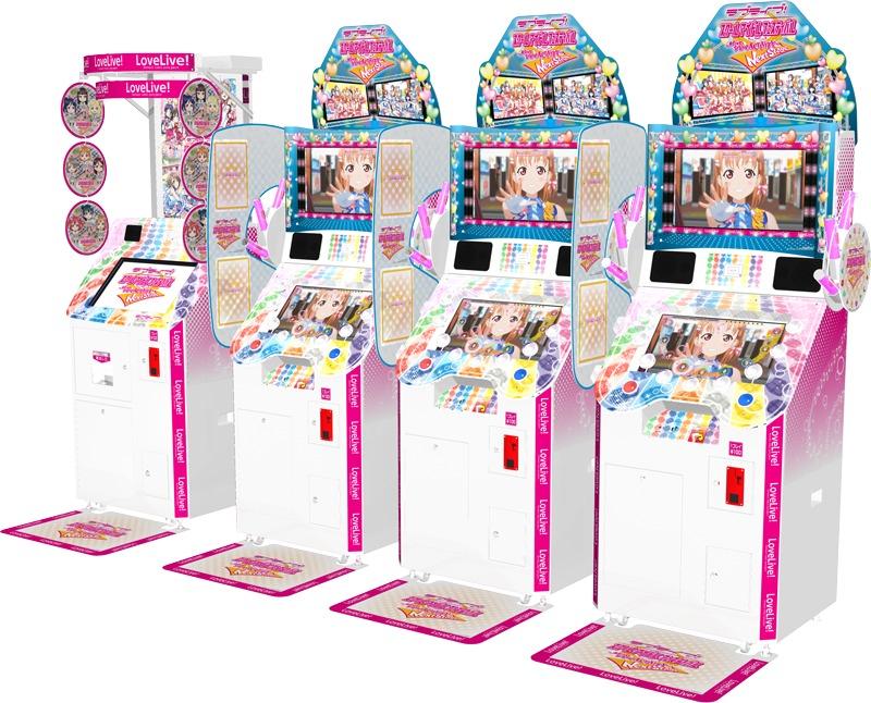 アーケードゲーム『ラブライブ!スクールアイドルフェスティバル ~after school ACTIVITY~Next Stage』筐体
