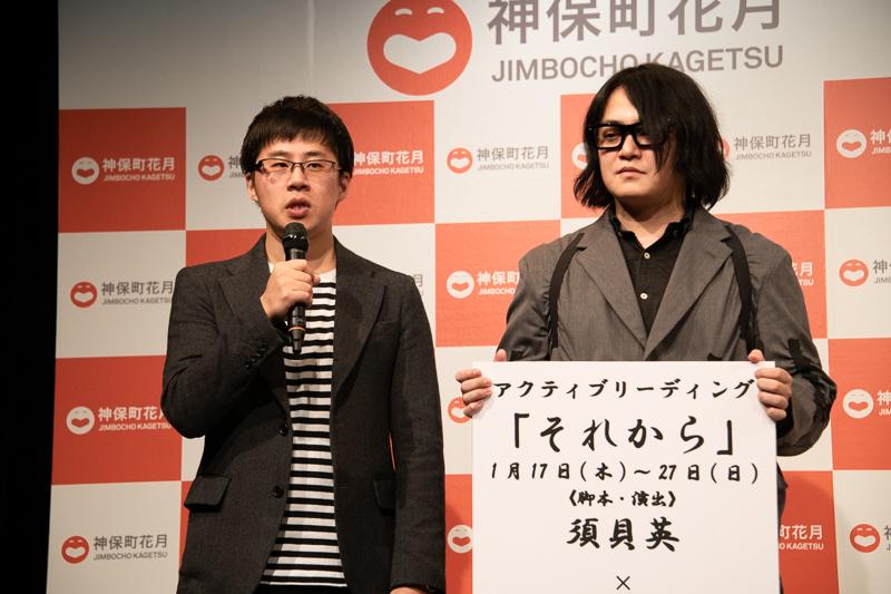 (左から)須貝英、宮下雄也