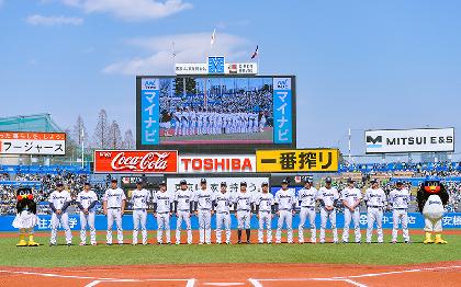 『TOKYO燕プロジェクト』や『SwallowsLADIES DAY』などスワローズが年間イベントを発表
