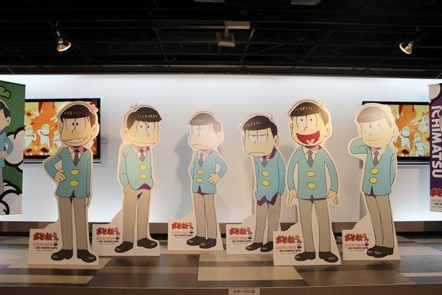 『おそ松さん』×アニメイトカフェでハタ坊の謎の肉を実食!