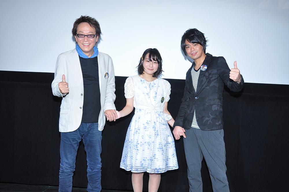 左から、堀内賢雄、富田美憂、浪川大輔