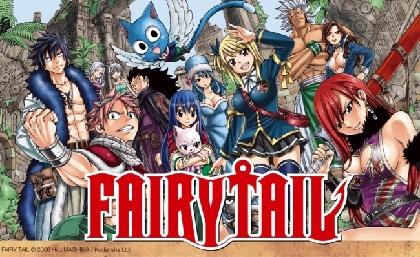 『FAIRY TAIL』真島ヒロ氏、フランスのアングレーム国際漫画フェスティバルで特別栄誉賞を受賞 『FAIRY TAIL』展も現地で盛況