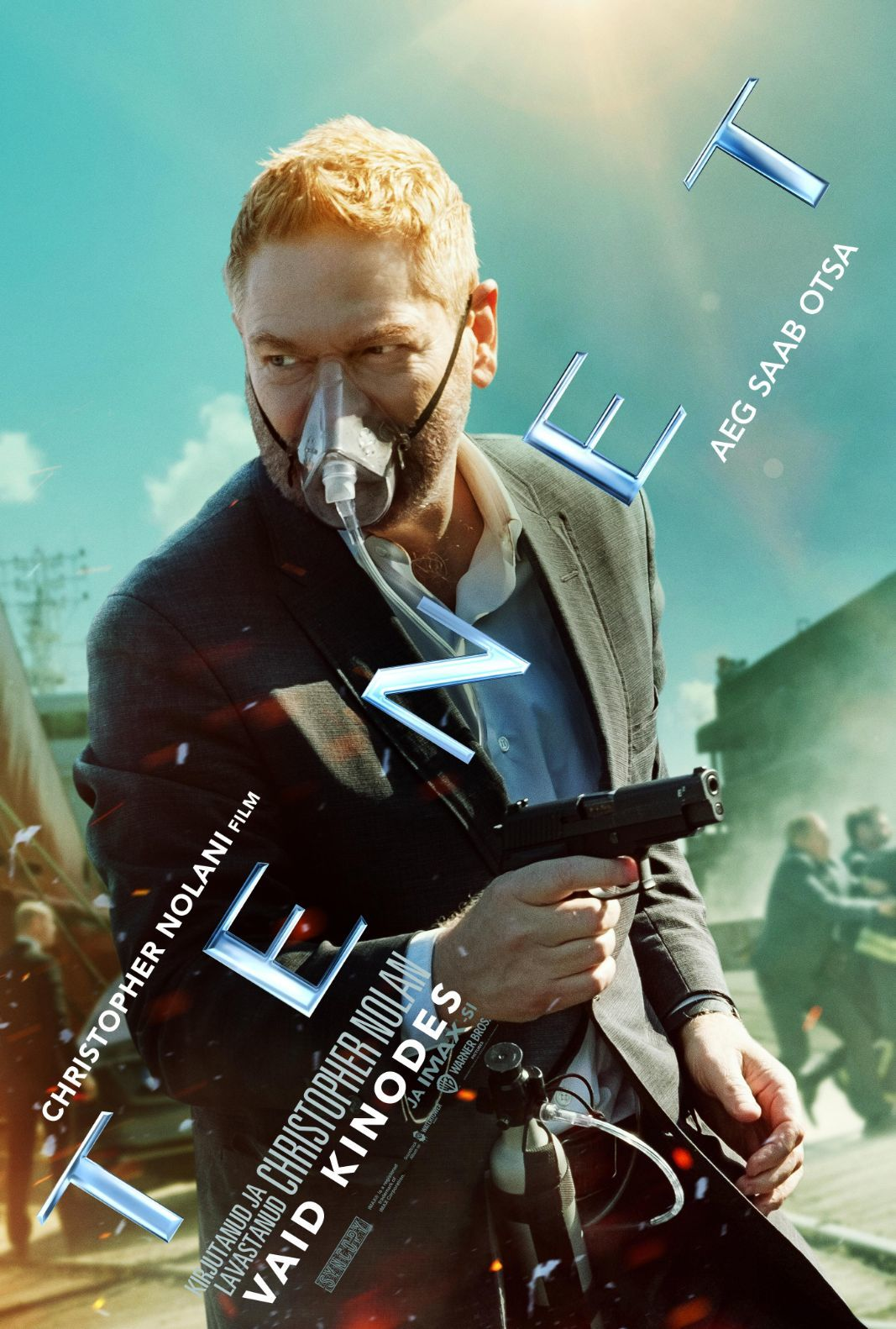 エストニア版 (C)2020 Warner Bros Entertainment Inc. All Rights Reserved