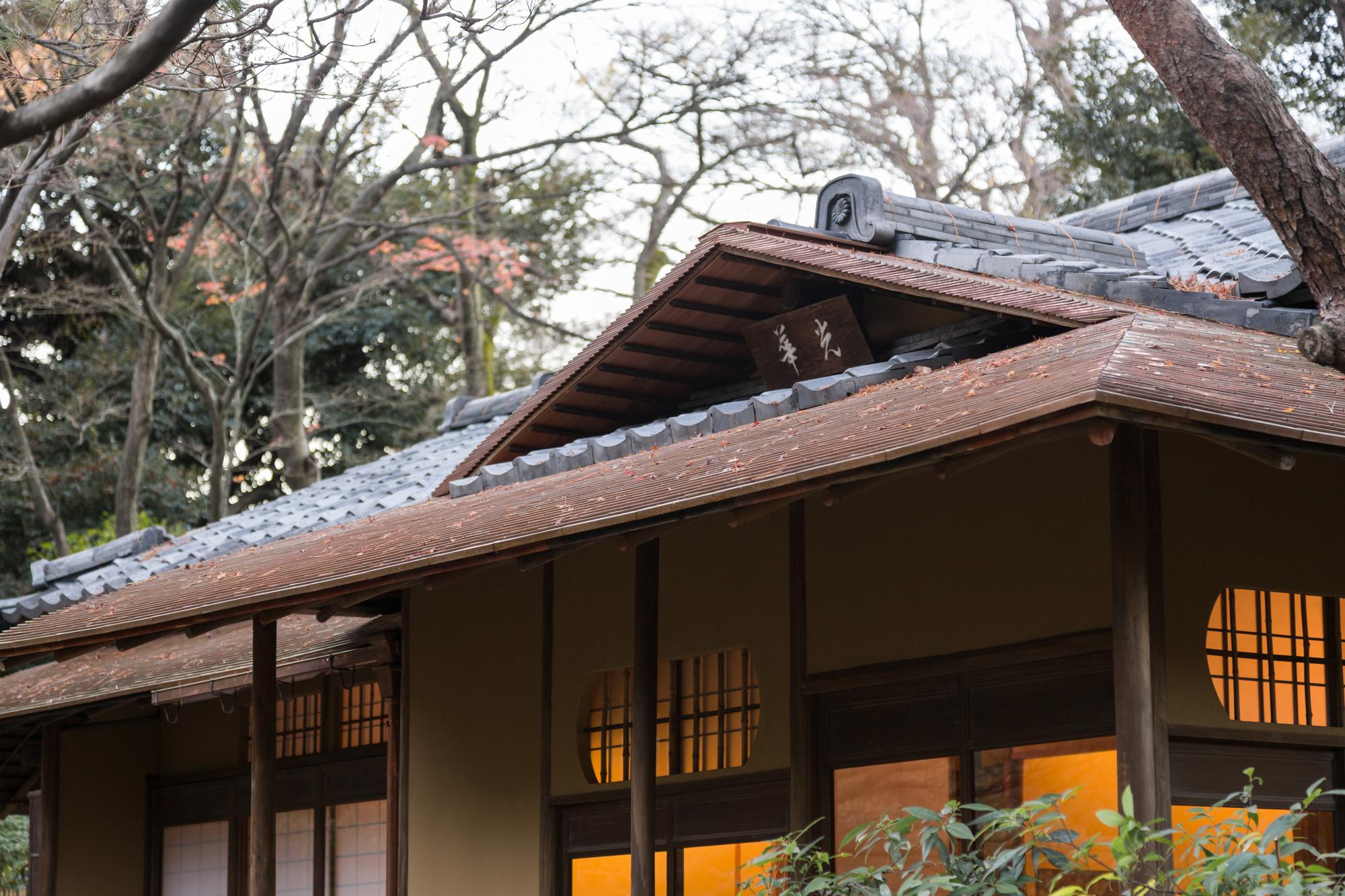 東京都庭園美術館 茶室 光華