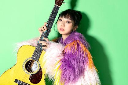 竹内アンナ、クレディセゾン「MUSIC LOVERS ONLY PROJECT」第3弾キャンペーンソングを書き下ろし J-WAVE番組内で初解禁