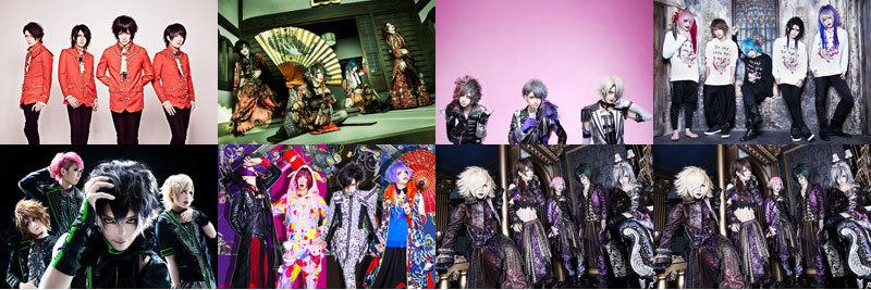 ベル/游彩/Purple Stone/0.1gの誤算/甘い暴力/Sick2/アヴァンチック/THE BLACK SWAN