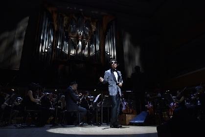 鈴木雅之、ローマのオーケストラを従え名曲たちを熱唱