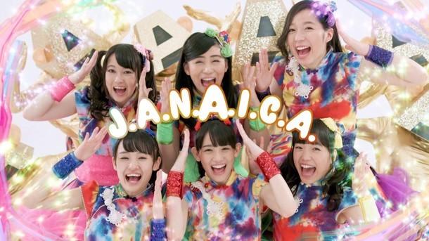 チームしゃちほこ「J.A.N.A.I.C.A.」ミュージックビデオのワンシーン。