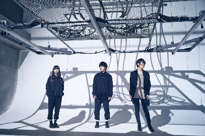 凛として時雨、8月に約2年ぶりのニューシングルをリリース
