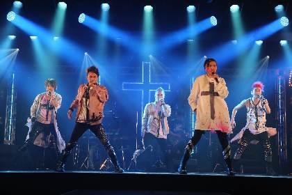 良知真次、金井成大ら出演 観客参加型ライブエンターテインメント『ALTAR BOYZ 2019』Team SPARK ver.ゲネプロレポート