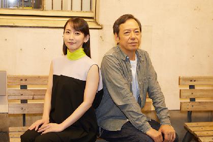 関西の才能を世界に発信する『関西演劇祭』今年も開催! 板尾創路と吉岡里帆に聞く小劇場への思い