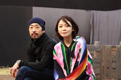 二人芝居『豚小屋』上演中、北村有起哉×田畑智子にインタビュー